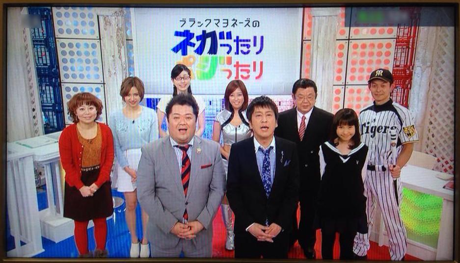「ブラックマヨネーズのネガったり!ポジったり!」 関西テレビ 2013年12月29日(日) 13:58〜13:50