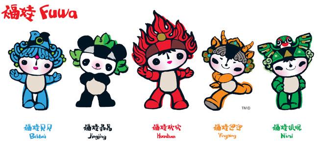 2008年北京(ペキン)オリンピックマスコットキャラクター