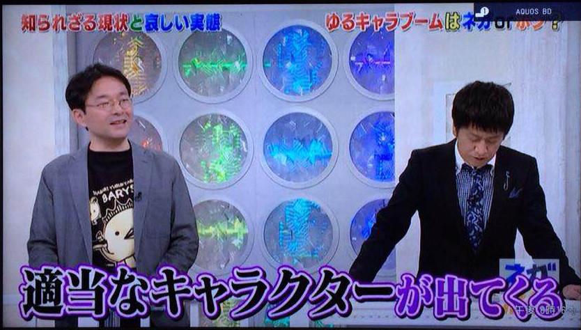 関西テレビでオンエアされた、ブラックマヨネーズさんが司会をされた年末特番「ブラックマヨネーズのネガったり!ポジったり!」というテレビ番組に、ろばとでにろうが出演しました。