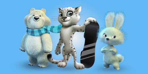 2014年ソチ冬季オリンピックのマスコットキャラクター、ホッキョクグマ(The Polar Bear)、ユキヒョウ(The Leopard)、野ウサギ(The Hare)