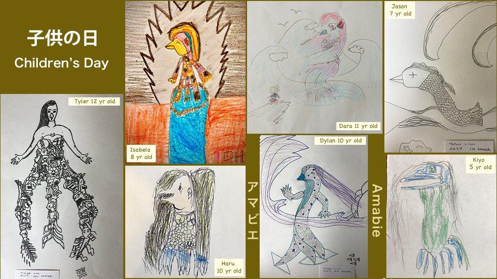アメリカ大使館コミュニティの子どもたちが描いた「アマビエ」