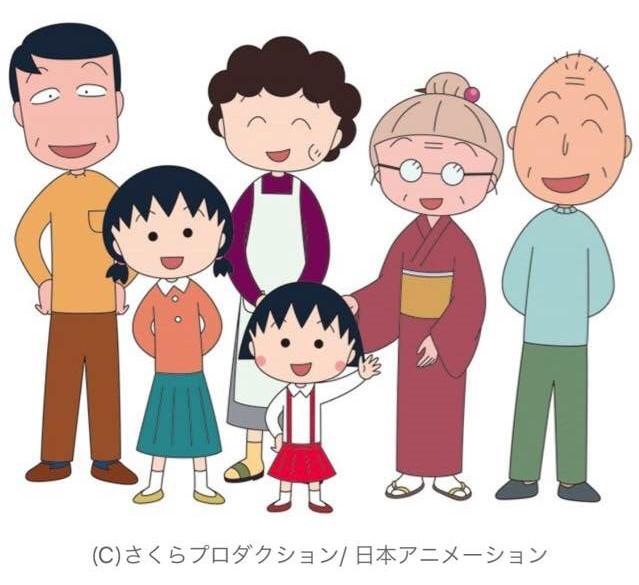 ちびまる子とその家族