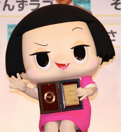 2018ユーキャン新語・流行語大賞でトップテンに選ばれ表彰式に出席したチコちゃん
