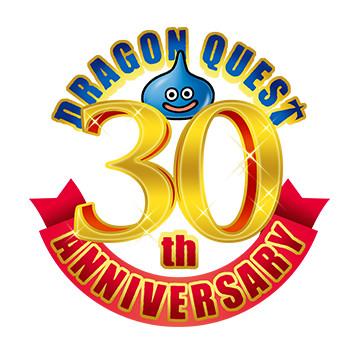30周年を迎えるドラゴンクエスト