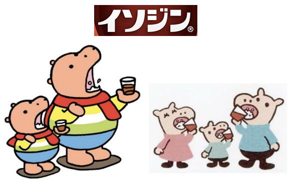 イソジンと、明治がイソジンで展開していたカバくん(左側)と、ムンディファーマが新たにイソジンで展開していくキャラクター(右側)