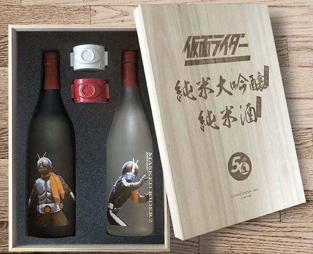 日本酒 仮面ライダー1号&2号