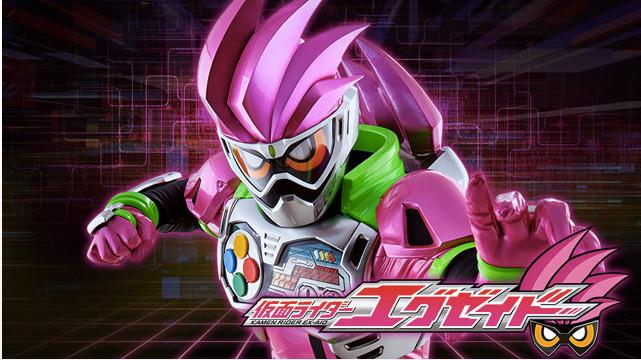 仮面ライダーエグゼイド、2016年10月放送開始