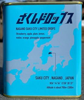 ケンシロウ(北斗の拳)とコラボした長野県佐久市のドロップス飴
