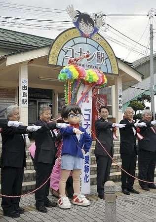 JR山陰線の由良駅の愛称が「コナン駅」に決まった記念式典にコナンが登場