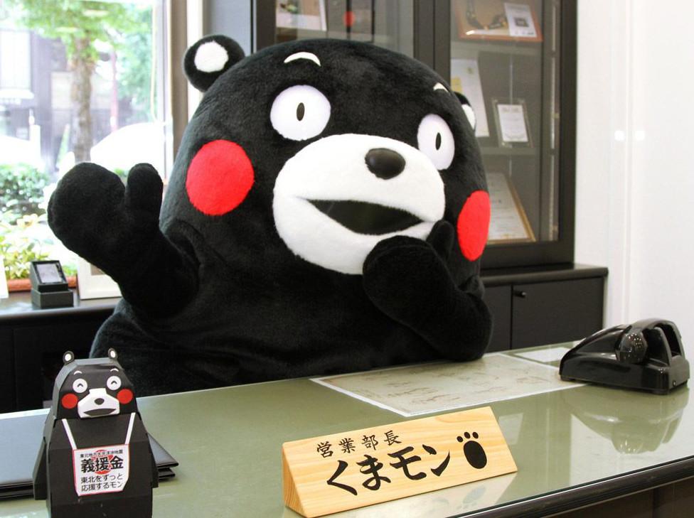 2013年のキャラクター・オブ・ザ・イヤー(年度代表キャラクター)に輝いた熊本県の営業部長「くまモン」