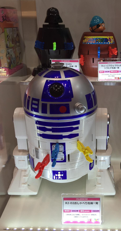 R2-D2やダース・ベイダーの黒ひげ危機一髪