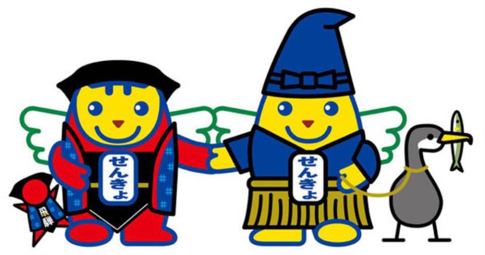 選挙のイメージキャラクター『選挙のめいすい(明推)くん』の岐阜県ご当地キャラ