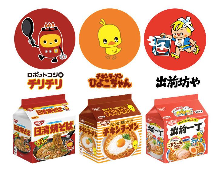 日清食品の3大ロングセラー袋麺とブランドキャラクター、左から日清焼きそば「ロボットコンロ チリチリ」、チキンラーメン「ひよこちゃん」、出前一丁「出前坊や」