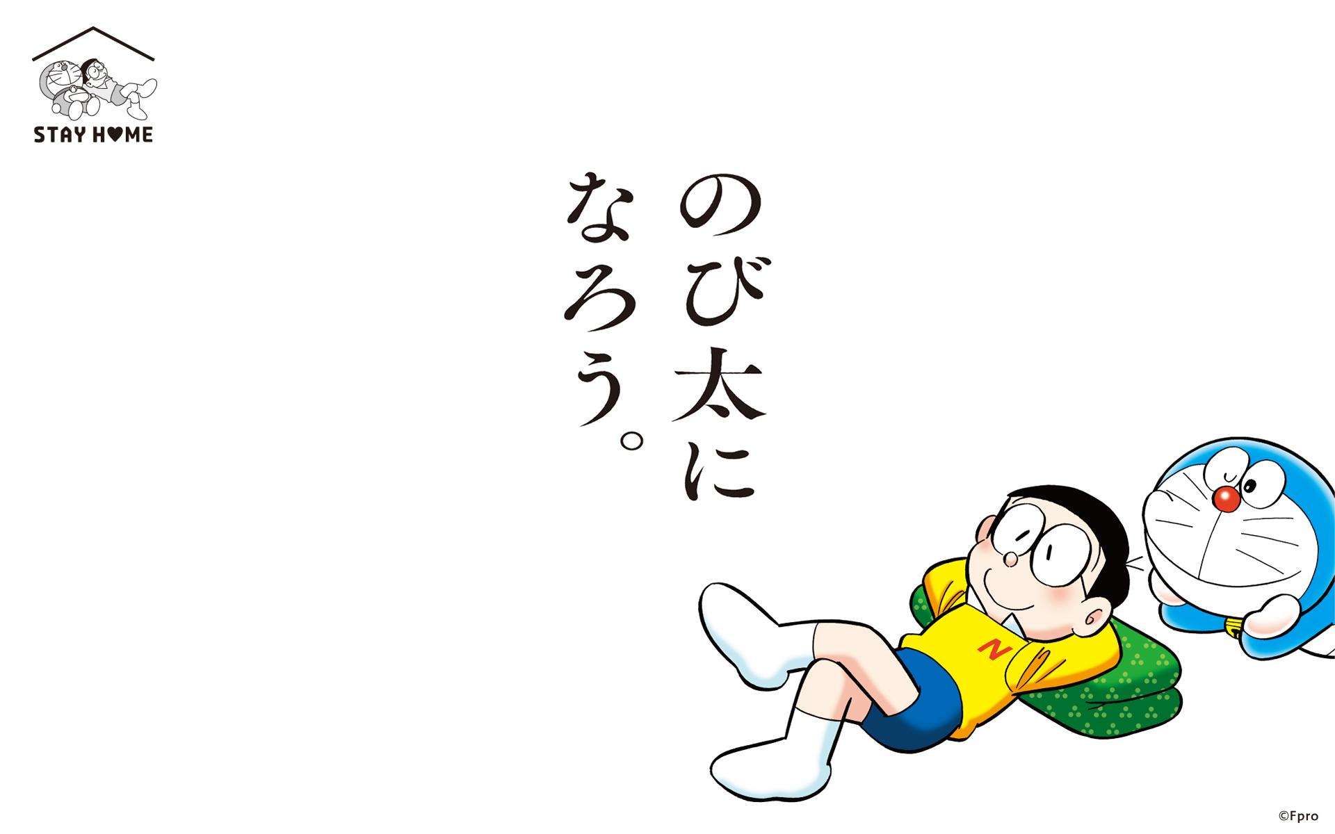 『ゲゲゲの鬼太郎』に登場する「アマビエ」