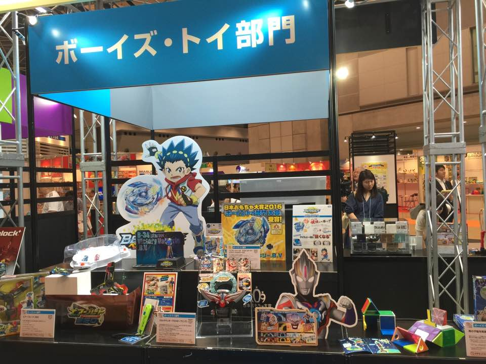 日本おもちゃ大賞2016のボーイズトイ部門