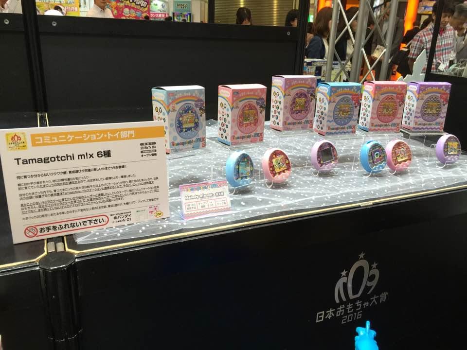 日本おもちゃ大賞2016のコミュニケーショントイ部門