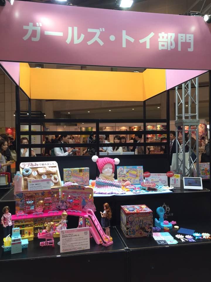 日本おもちゃ大賞2016のガールズトイ部門