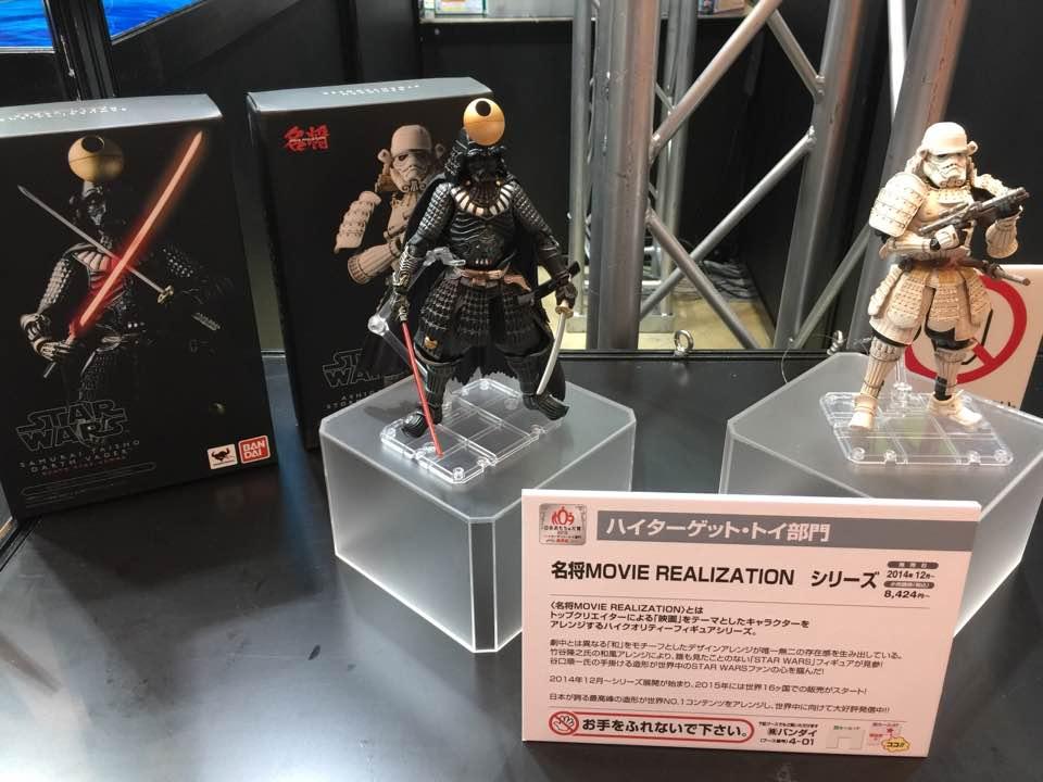 「名将MOVIE REALIZATIONシリーズ」日本おもちゃ大賞2016のハイターゲットトイ部門