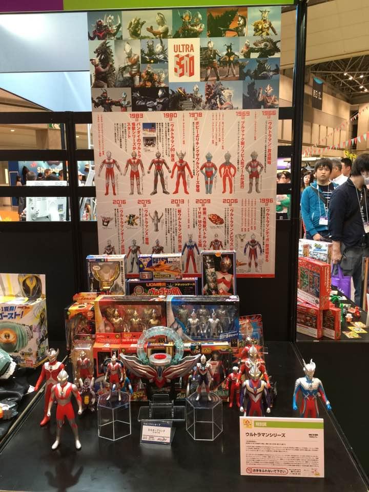 「ウルトラマンシリーズ」日本おもちゃ大賞2016の特別賞