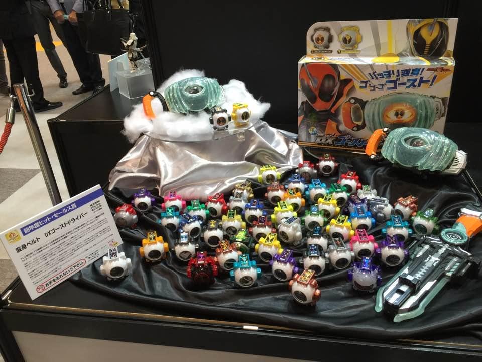 「変身ベルトDXゴーストドライバー」日本おもちゃ大賞2016の前年度ヒットセールス賞