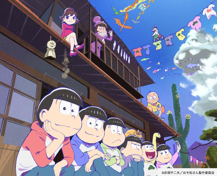 おそ松さんの第2期アニメが2017年10月からテレビ東京系列で放送