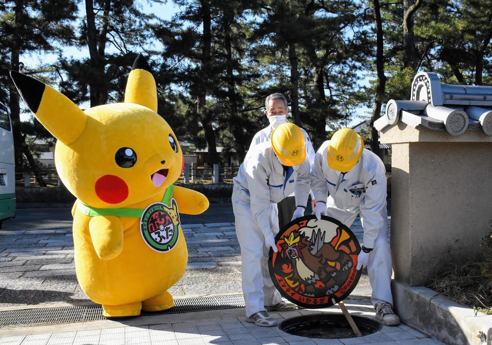 奈良県斑鳩町にポケモンマンホール「ポケふた」を設置
