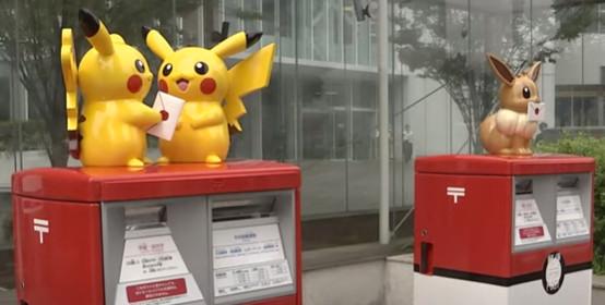 横浜市のポケモンオリジナルポスト ピカチュウとイーブイ