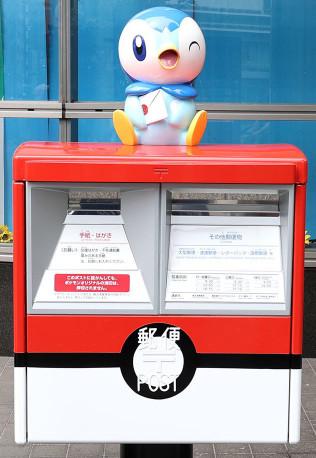 横浜市のポケモンオリジナルポスト ポッチャマ
