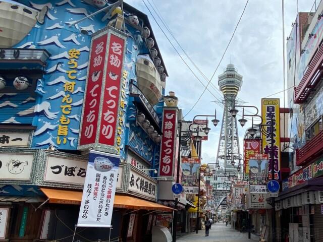 ふぐ看板が無くなった大阪新世界