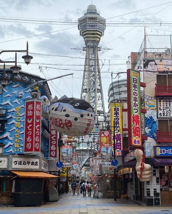 ふぐ看板があった大阪新世界