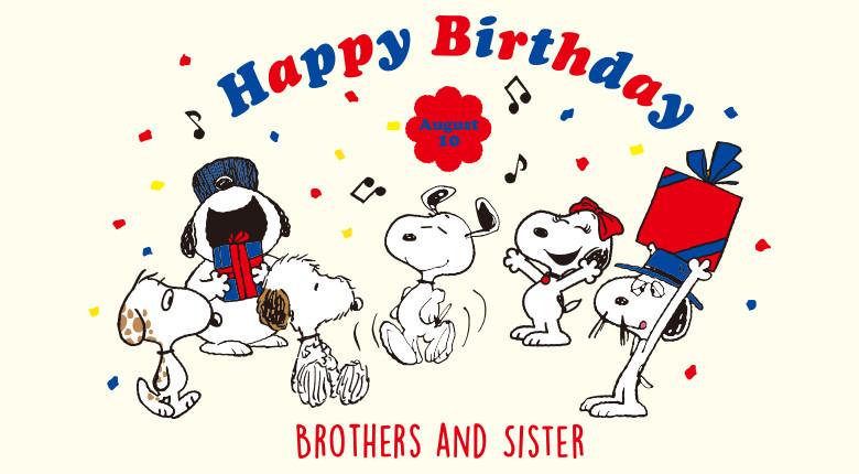 8月10日はスヌーピーSNOOPYの誕生日