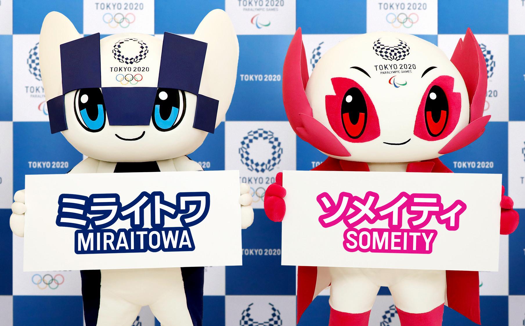 2020年東京オリンピック・パラリンピックの公式マスコットキャラクターの名前が「ミライトワ」「ソメイティ」に決定