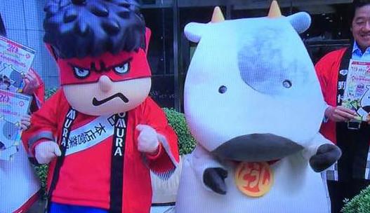 「鷹の爪団」の吉田くんと「証券知識普及プロジェクト」のマスコットキャラクター「とうしくん」