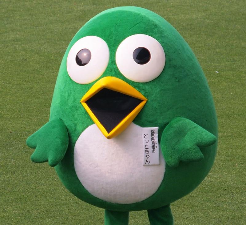 佐賀県鳥栖市のイメージキャラクター「とっとちゃん」